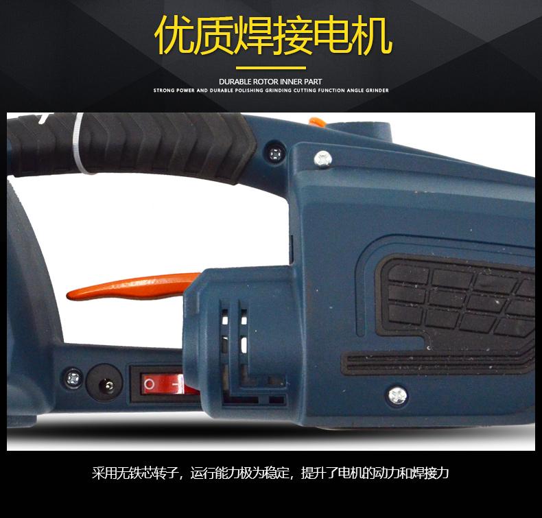 JDC1316电动打包机
