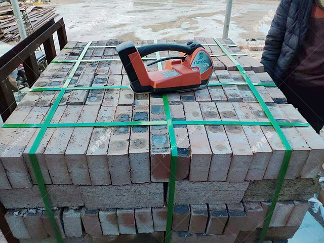 标砖打包方案