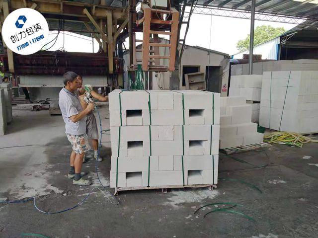 加气砖砖厂打包升级使用ita24电动打包机