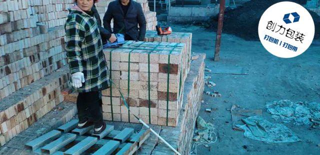 邵阳砖厂老板诉说选择创力ITA24电动打包机的理由